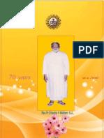 Rev.Fr.C.V.Mattam S.J.,