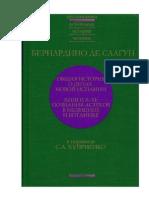 Бернардино де Саагун. Общая история о делах Новой Испании. Книги X-XI