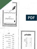Majalis - Gulzar-e-Khitabat