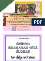 B- Gita Slokas Book by Dina a Das [Invocn + Dhyanam Only]