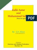 When Kalki Avtar will apear?