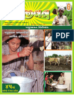 Krishi Jivan_August Issue