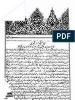 Tuhfa Tul Ashariya Vol 2_shiaforums