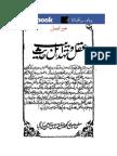 Aql Wa Tahzeeb