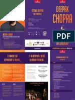 Chopra See