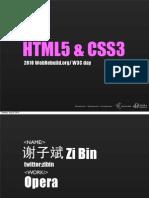 zibinwebrebuildbeijing-100716114752-phpapp01