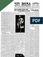 Πένθος για τον Κεμάλ, εφημερίδα 1938,