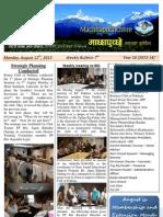 Bulletin 7th