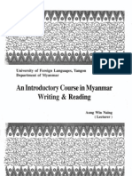 Reading and Writing Burmese Script