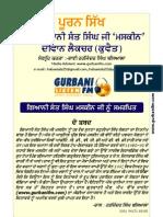 Puran Sikh