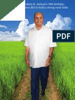 Shri Dha 78birthanniversary