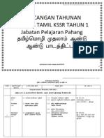 RPT Bahasa Tamil Tahun 1 New
