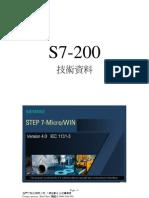 S7-200 伺服馬達速度追隨變頻馬達_v0