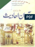 Aasaan Ahadees by Muhammad Farooq(1)