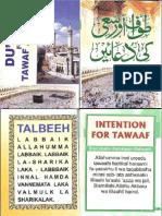 Dua  Hajj & Umrah English   دُعَاء الحج والعمرة