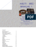 111214_manual1_1
