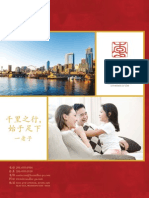 EB-5 投資移民手冊, Lee & Lee Law, P.S.