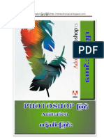 animate with ps(mlmtechnological.blogspot.com).pdf
