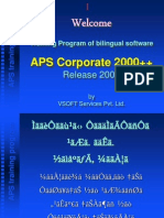 Aps Training