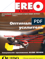 Stereo&Video 09 1995