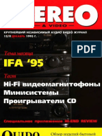 Stereo&Video 12 1995