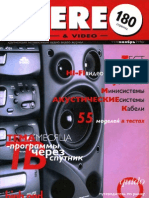 Stereo&Video 11 1996