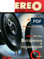 Stereo&Video 08 1997