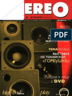 Stereo&Video 02 1998