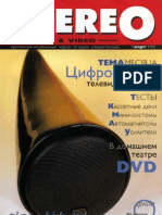 Stereo&Video 03 1998