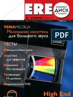 Stereo&Video 04 1998