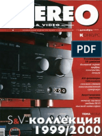 Stereo&Video 05 2003