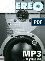 Stereo&Video 08 2001