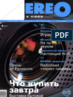 Stereo&Video 11 2001