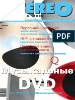Stereo&Video 04 2003