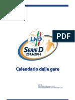 Calcio serie D, i calendari