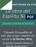 La obra del Espíritu Santo (Revisado)