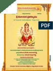 Kedareswara vratha vidhanam pdf printer