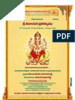 Nitya Pooja Vidhanam In Telugu Pdf