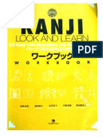 Kanji-Look-and-Learn-Workbook.pdf