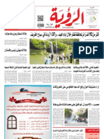 Alroya Newspaper 14-08-2013
