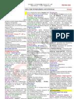 typologio.istoria.tis.eyropaikis.logotexnias.3.arnos.pdf