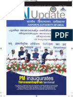 AAI Update PDF File