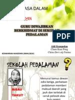 PPT-Gugu Diwajibkan Berkhidmat Di Kawasan Pedalaman