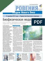 2012-07 (10)