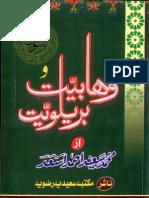 Wahabiyat Wa Bareliviyat by Maualan M Saeed Ahmad Asad