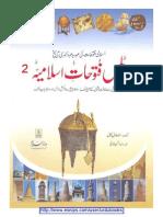 Atlas of Islamic Victories 02