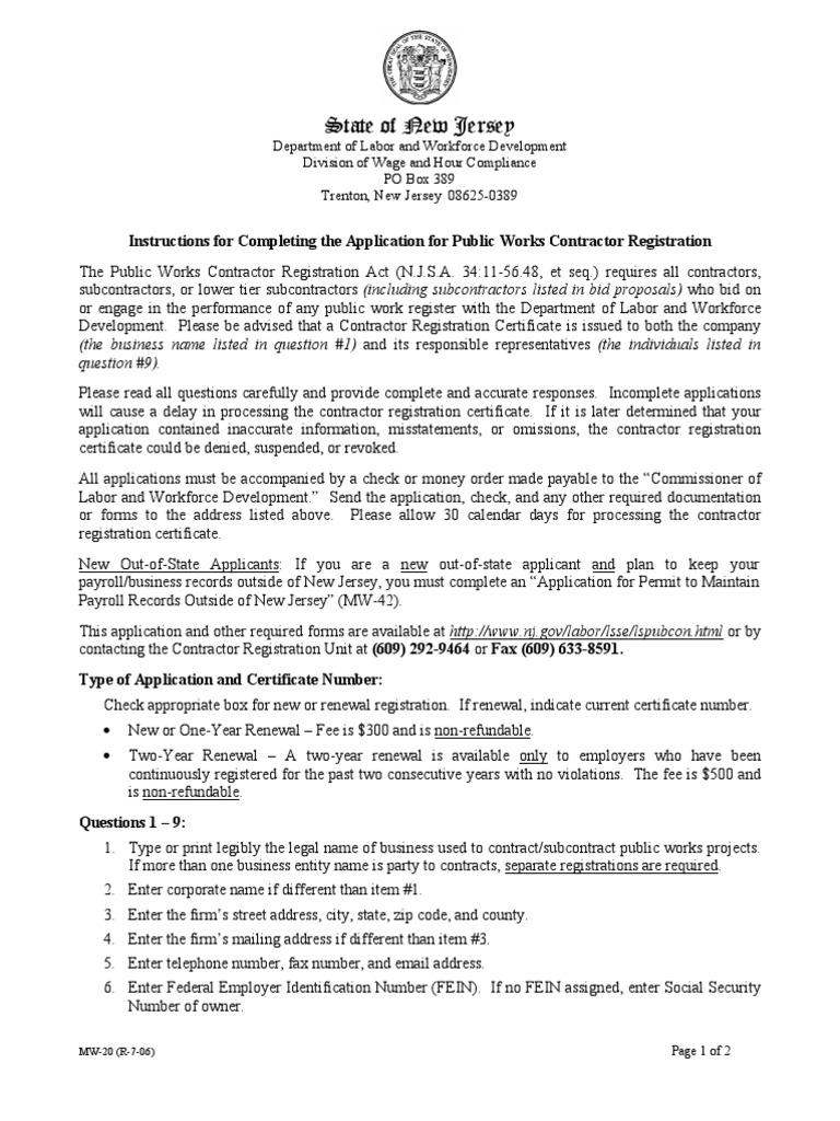 Business Registration Certificate Nj Best Design Sertificate 2018