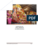 Varasiddhi Vinayaka Vrata FAQ 2013