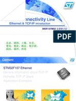 STM32F107 Ethernet Introduction
