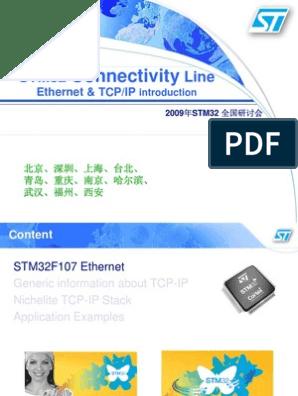 STM32F107 Ethernet Introduction | Internet Protocols